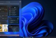 مايكروسوفت تلمح إلى احتمال إطلاق Windows 11 في أكتوبر