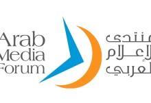 منتدى الاعلام العربي يناقش صناعة المحتوى الإعلامي في 2021