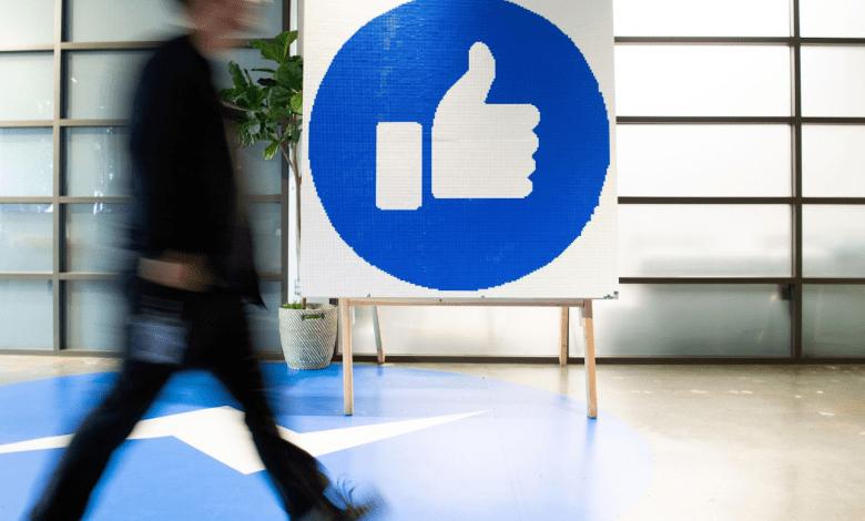 منشورات فيس بوك - كيف تقوم بتحويلها الى مستندات جوجل او ووردبريس