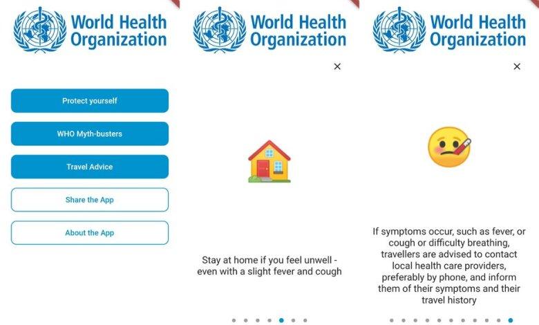 منظمة الصحة العالمية تطلق تطبيق جديد لمواجهة كوفيد 19