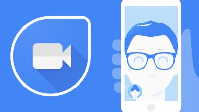 ميزة التأطير التلقائي على Google Duo متاحه الان لهواتف سامسونج اس 21
