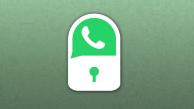 واتس اب تخطط لإجبارك على مبايعة شروط الخصوصية الجديدة