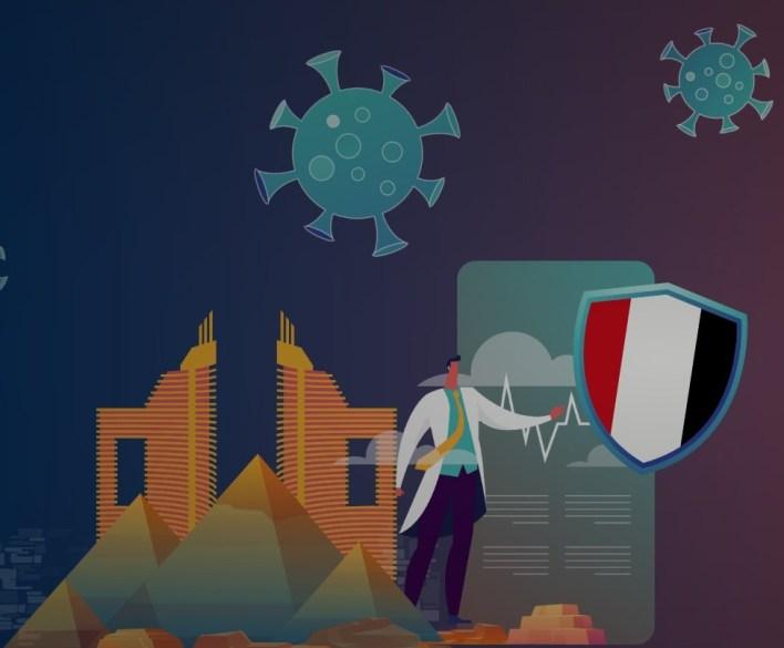وزارة الصحة والسكان في مصر تطلق موقع الكتروني لحجز لقاح كوفيد 19
