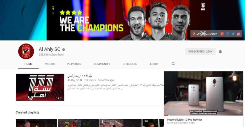يوتيوب تتيح تقنية صورة داخل صورة (PiP) لنسخة الويب
