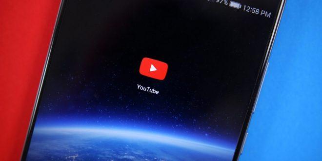 يوتيوب تدعم الان وضع الشاشة الكاملة لشاشات هواتف 18:9