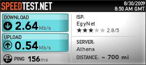 تحت الإختبار: إتصالات smartADSL premium - الإنترنت الأرضي من إتصالات في مصر 9