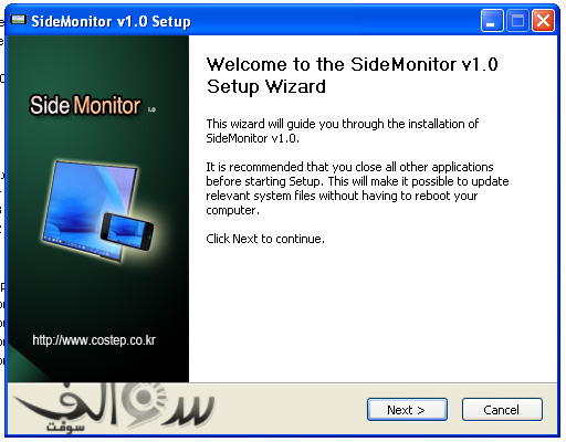 sidemonitor-setup