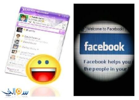 yahoo-vs-facebook