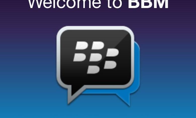 هل تستخدم تطبيق BBM ؟ هناك مزايا مدفوعة اصبحت متاحة مجانا الان 2