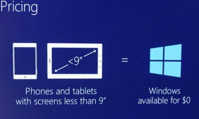 مايكروسوفت ترفع حجم شاشات هواتف الويندوز الى 9 بوصة 3