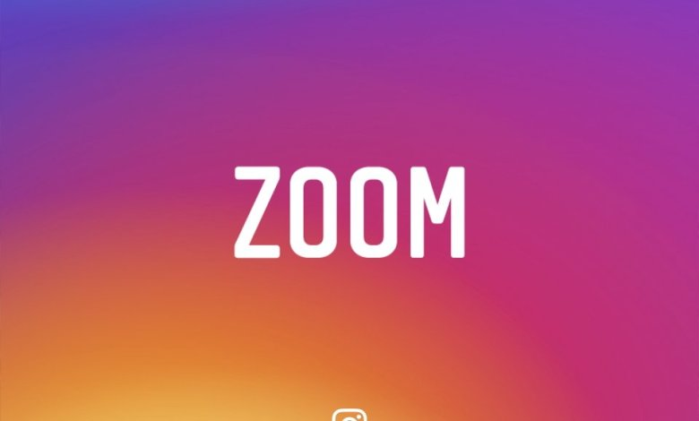 [فيديو] انستجرام تسمح اخيرا بتكبير مشاهدة الصور (zoom) 4