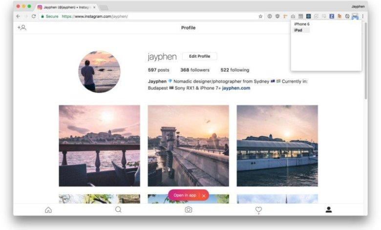 كيف ترفع صور لانستجرام من خلال متصفح جهازك المكتبي 4