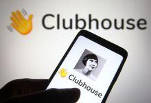 Clubhouse يصل لجميع مستخدمي الاندرويد في العالم 21 مايو