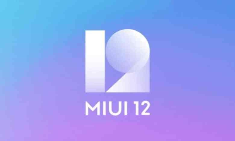 MIUI12 شاومي تعلن عن الاجهزة التي سيتم تحديثها للواجهة الجديدة