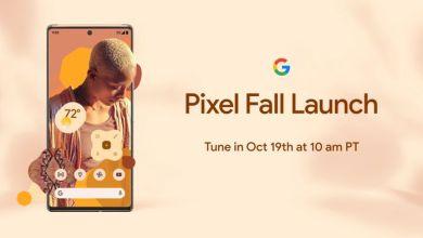 Pixel 6 ينطلق رسميا 19 اكتوبر