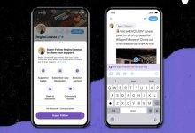Super Follows - تويتر تطرح طريقة جديدة للربح في 2021