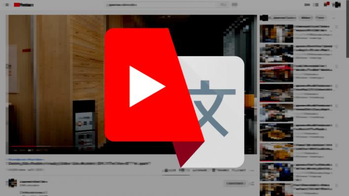 YouTube Premium تتيح الان الترجمة الفورية للتعليقات