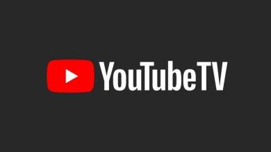 YouTube TV سيتيح قريبا تنزيل العروض لمشاهدتها بلا إنترنت