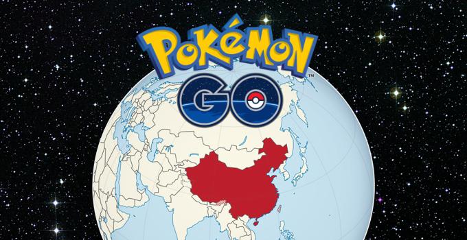 حكومة الصين تفرض حظر أمني على لعبة بوكيمون جو والالعاب الشبيهه بها 3
