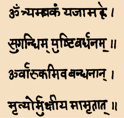 Maha Mrityunjaya Mantra in its original sanskrit.
