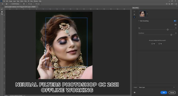 Neural Filters Photoshop CC 2021