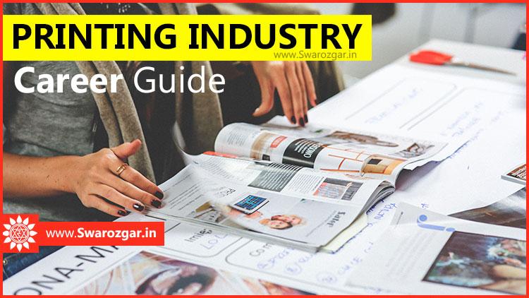 Printing Industry Career Guide India