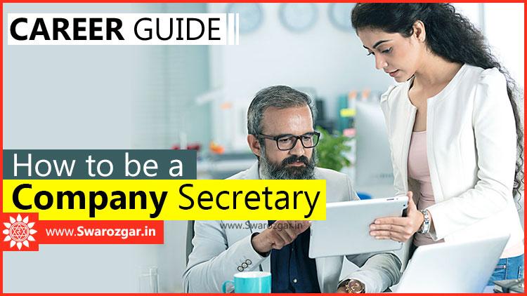 company secretary career guide