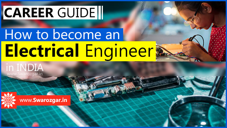 How to become an electrical engineer