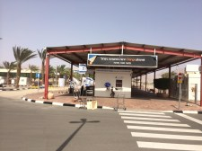 The Israeli Border Terminal