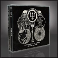 Watain - Satanic Deathnoise From The Beyond 2