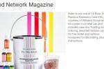 Food Network Magazine Sweepstakes – Win Rainbow Cake Kit