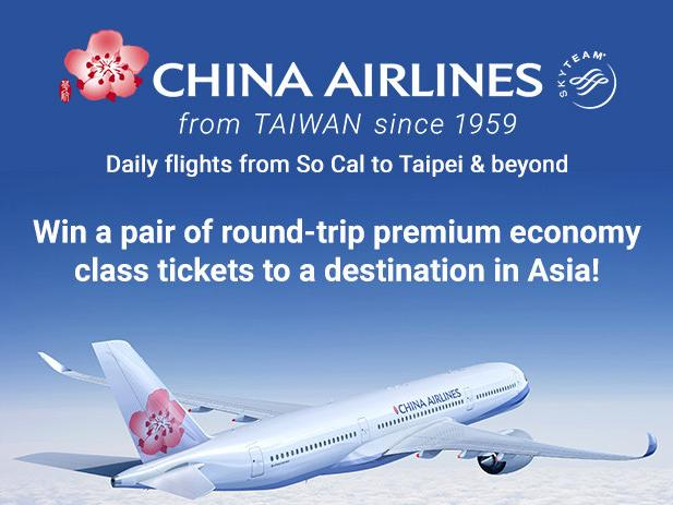 IHeart Media China Airlines Online Sweepstakes - Win Tickets