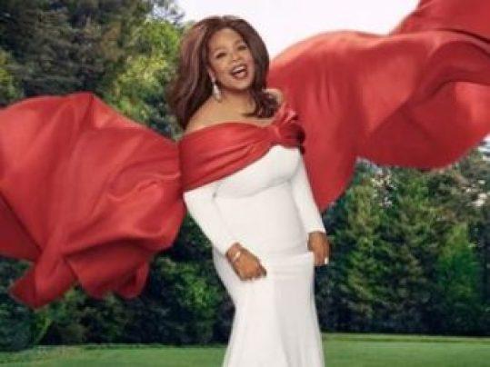 Oprah Magazine Dream Big Sweepstakes