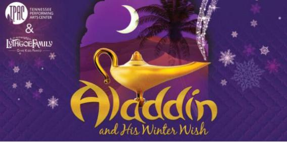 Aladdin And His Winter Wish Sweepstakes - Win Tickets