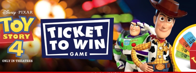 McDonalds Adventure to Win Game - Win Gift Card