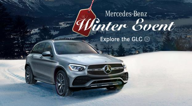 Mercedes Benz Winter Event Sweepstakes - Win Gift Card