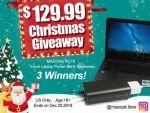 Maxoak Laptop Power Bank Giveaway - Win Prize