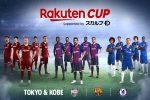 Rakuten FC Barcelona Instant Win Game - Win Prize