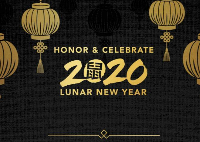 PF Changs Lunar New Year Sweepstakes - Win Prize