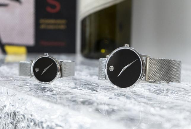 The Movado Valentines Gift Set Giveaway