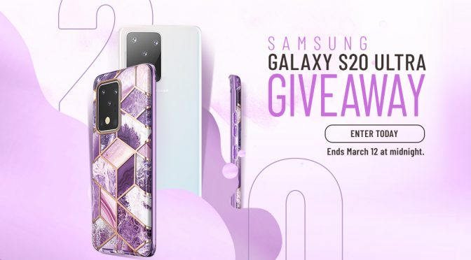 iBlason Galaxy S20 Ultra Giveaway - Win Prize