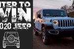Jeep Wrangler Sweepstakes 2020