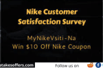 My Nike Store Survey Sweepstakes