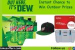 Hyvee Dew Outdoor Giveaway