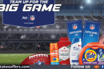 P&G Team Up for the Big Game Sweepstakes