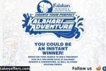 Create Your Perfect Kalahari Adventure Sweepstakes