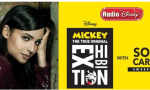 Mickey: The True Original Exhibition with Sofia Carson Sweepstakes