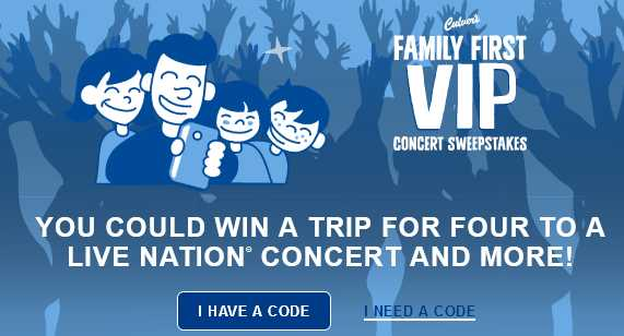 Culver's Family First VIP Concert Sweepstakes