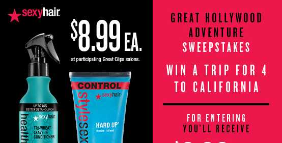 Great Clips Hollywood Adventure Sweepstakes