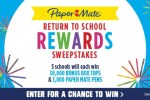 Paper Mate Return To School Rewards Sweepstakes